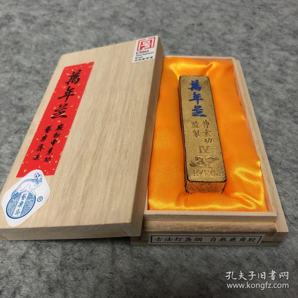 Rongbaozhai Super Premium [10,000 years? 】 Old ink sticks, ink sticks, and ink sticks for 2017 (without plastic cover). Ink must be polished. Ink must be fine. Ink must be in the 1980s. A little ink is needed. Detailed inquiry