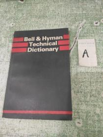 Bell Hyman Technical Dictionary/贝尔海曼技术词典