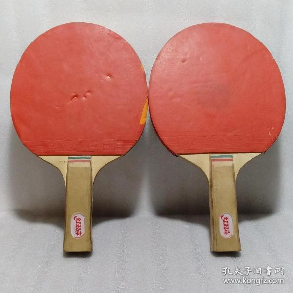 """Red Double Happiness"" brand a pair of old table tennis"
