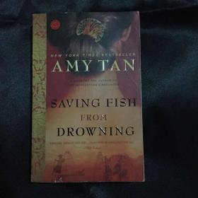 AMY TAN:Saving fish from drowning 英文原版