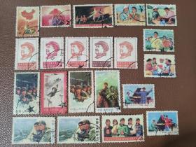 邮票:文革期间的邮票纪念张   共77张合售         文件盒三