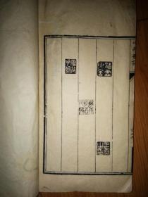 同治12年特大开本莫友芝之弟莫祥芝高邮官刻本罗泽南《罗忠节公小学韵语》全一厚册,全书由高邮道光进士书画家王寅(宾谷)手书木刻上版。大小二种字体。。大字如钱。