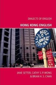 香港英语  Hong Kong English