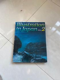 Illustration in Japan VOL.2  日本插图 第二卷