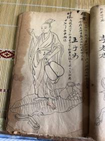 Ancient paintings of the Qing Dynasty, hand-painted. I have n't studied which manuscripts have just been collected. This painting is really a first-class painting.