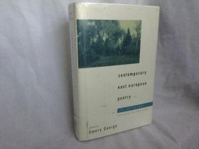 当代东欧诗选  Contemporary East European Poetry : An Anthology
