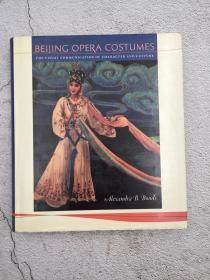 Beijing Opera Costumes: The Visual Communication of Character and Culture [With Patterns]