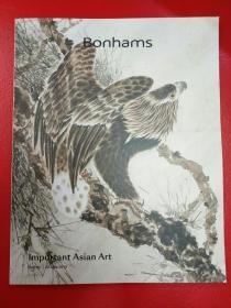 Bonhams 邦瀚斯2019亞洲重要藝術(貨號8)