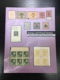 香港 INTERASIA  2019《Stamps and Postal History China and other Asian Countries》中国与亚洲邮票拍卖目录