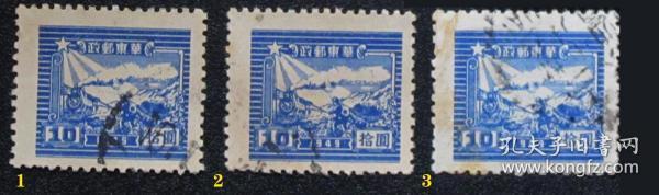 华东邮政-----火车运输图10元(信销票)【3.20元/枚】