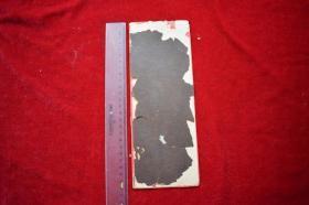 河务房书史罗麟圃等谨禀【清写本。折装。一册三开。】