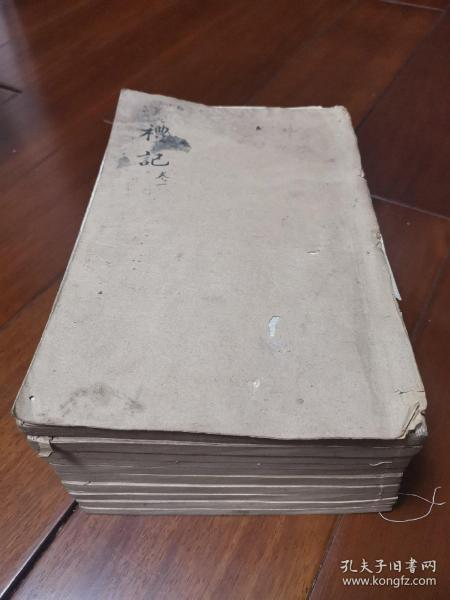Jiangxi Literature: The Book of Rites (collection of ten volumes) by Chen Yuan of Song Yuan