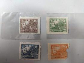 七七抗战十周年纪念邮票4全