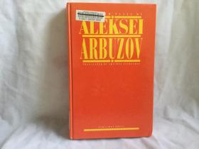 英译 《阿尔布卓夫戏剧选》  Selected Plays of Aleksei Arbuzov