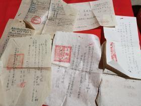 1951年因贩毒 鸦片 白粉判刑相关材料(上海市嵩山区人民法院判决书)2633