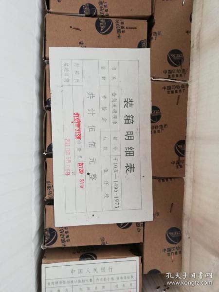 10年兰花盒