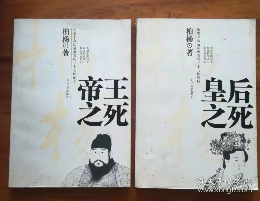 中国人史纲txt下载,中国人史纲txt电子书下载 TXT图书下载网