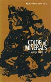 Field Guide to Minerals (ESCP Pamphlet Series PS-6)