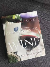 现货 THE OXFORD COMPANION TO WINE 第二版