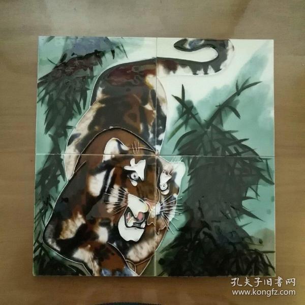 唐三彩陶瓷壁画。