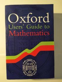Oxford Users' Guide to Mathematics