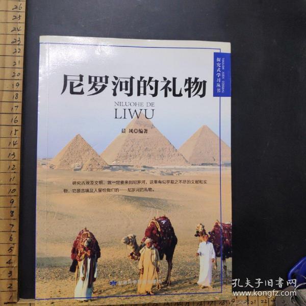 看《尼罗河上的》寻古埃及惊艳传奇 网易旅游