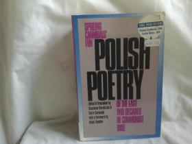 波兰诗选  Polish Poetry of the Last Two Decades of Communist Rule