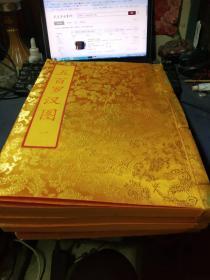 五百羅漢 宣紙線裝1--5冊 羅漢圖