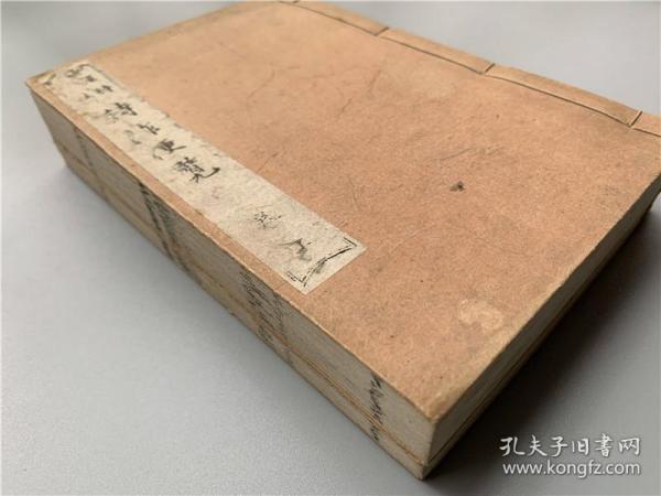 和刻本汉诗作法《诗作便览》2册全,明治大正时期汉诗爱好者学习汉诗作法的入门书,于中华古诗曲中精选妙语精言,并附有中日汉诗例197首。