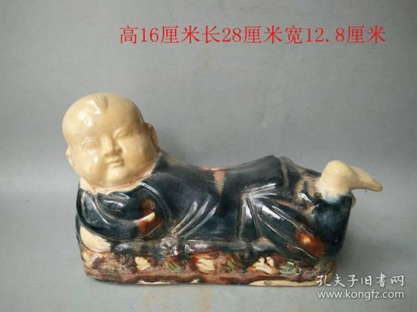 唐三彩童孩瓷枕