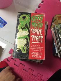 GREEN DRAGON ,WHITE TIGER