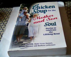 Chicken Soup for the Mother and Son Soul: Stories to Celebrate the Lifelong Bond心灵鸡汤(母子篇)大32开