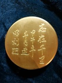 黄铜龙凤墨盒(现代文房精美工艺品)