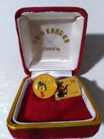 中國,96亞洲國際郵展
