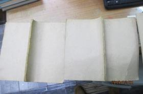 Qing Wenchengtangzhuang large-print fine-printed book: Book of Rites, Book 8, Book 9, and Book 10 (sold together)