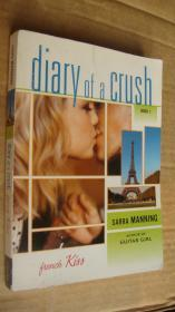 (diary of a crush book 1) French kiss