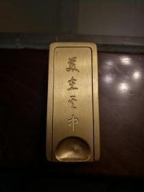 黄铜印章盒(