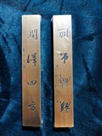 黄铜文房用品镇纸一对(现代工艺品)