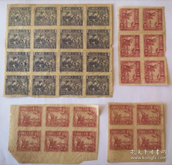解放区邮票,华北区票军队向前进生产长一寸。32枚。保真不议价。