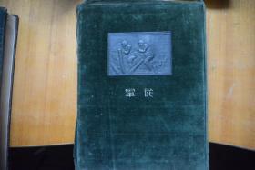 侵華罪證!1933年版《從軍   昭和六年滿洲事變第十四師團紀念寫真帖》  8開本布面硬精裝厚4厘米!日本侵略中國上海、滿洲地區寫真集!