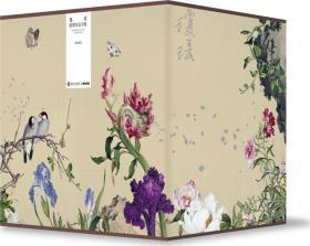 Complete works of Qiong Yao's classic works V. The Forbidden City's joint-named flower and bird gilt limited edition collection of book boxes (including 14 volumes, unopened)