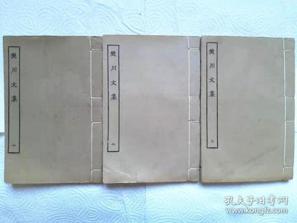 樊川文集 五册全