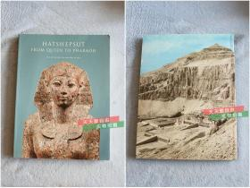 英文原版Hutshepshut,From Queen To Pharaoh