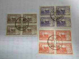 华东区票,淮海战役胜利纪念,四方连三件,信销,集邮家藏品,有贴纸