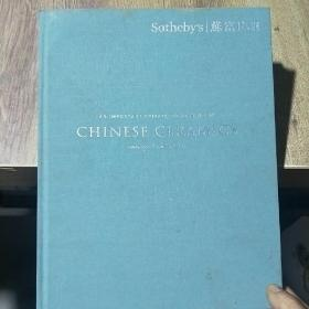 Sotheby s 苏富比一一AN IMPORTANT PRIVATE COLLECTION OF CHINESE CERAMICS【2019】