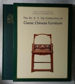 The Dr. S. Y. Yip Collection of Classic Chinese Furniture(楮檀室梦旅:攻玉山房藏明式黄花梨家具)