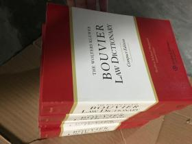 The Wolters kluwer bouvier law dictionary 英文原版法律词典 1248p