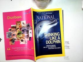 NATIONAL GEOGRAPHIC MAY 2015 5