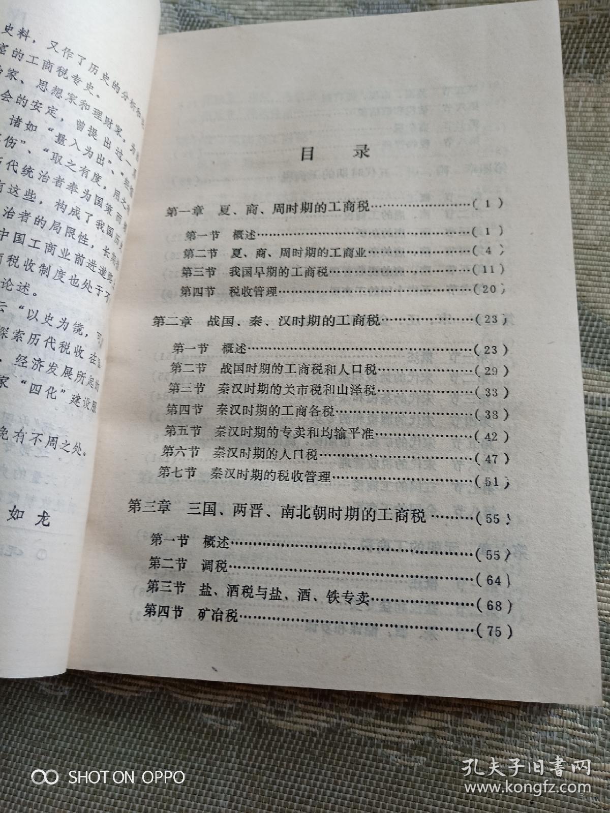 1990发展中国家经济总量排名_刘嘉玲1990绑架案图片