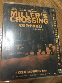 实拍 美国 科恩兄弟 米勒的十字路口 Miller's Crossing (1990) DVD